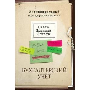 TM Collezione Записная книжка А5 128л.