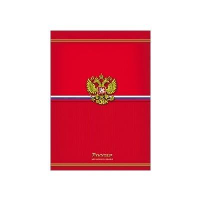 Записная книжка А5 80л., Русский стиль, переплет 7Бц, глянц. ламин., цвет. мелов. обл., 80-8194