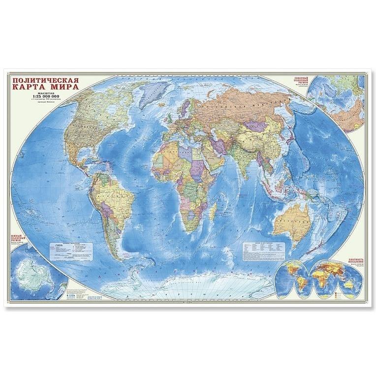 Мир Политический М1:25 млн 124х80 настенная карта (изд. ГЕОДОМ)