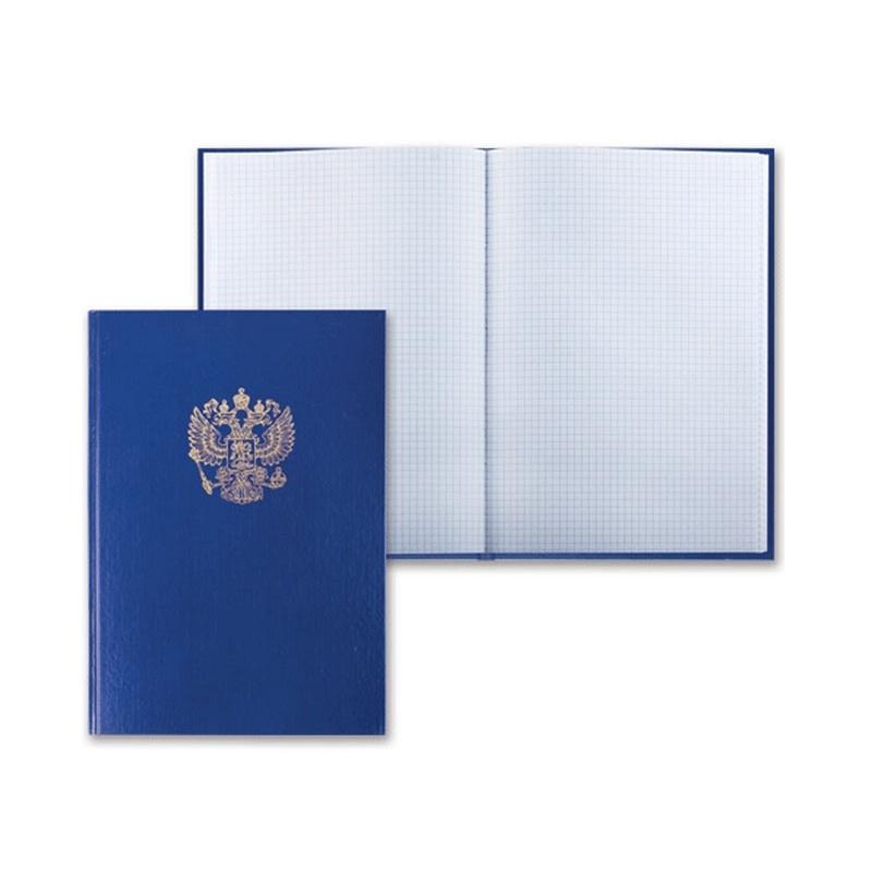 Книга учета BRAUBERG 96л., А4 200*290мм, клетка, бумвинил, герб, фольга, блок офсет