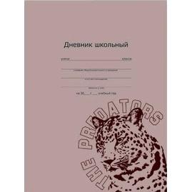 Дневник шк.