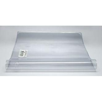 Обложка для учебников и дневников в тв. переплёте(232х360 мм) прозр.