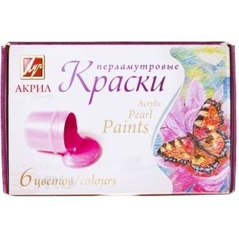 Краски 6 цв. акриловые, перламутровые, 15 мл. ЛУЧ
