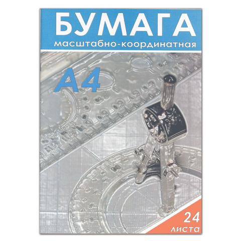 Бумага масштабно-координатная, А4, 210*297мм, оранжевая, тетрадь 24л, БМК