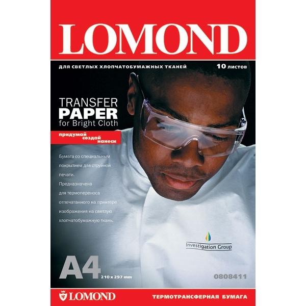 Бумага термонтрансферная LOMOND для светлых тканей, А4, 10шт., 140 г/м2
