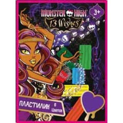 Пластилин 8 цв Monster High