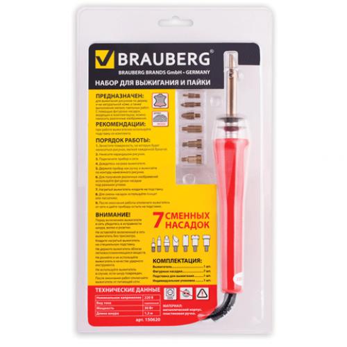 Набор для выжигания и пайки BRAUBERG, 7 насадок, красный, в блистере