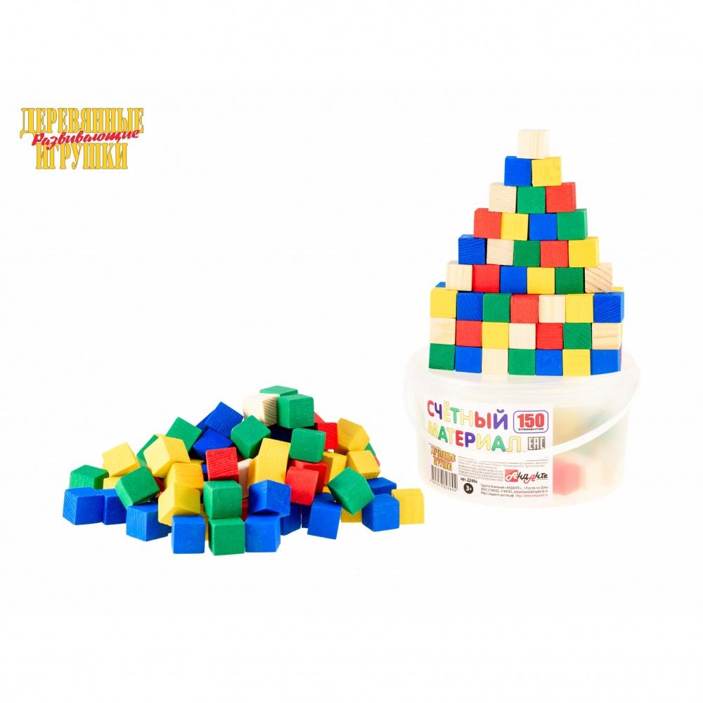 Счетный материал: кубики 150шт в пластиковом контейнере
