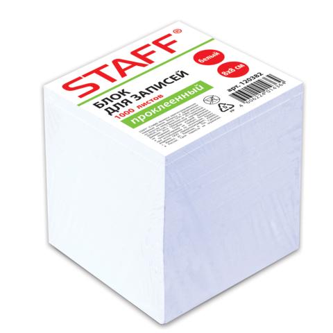 Блок для записей STAFF проклеенный, куб 8*8*1000л, белый