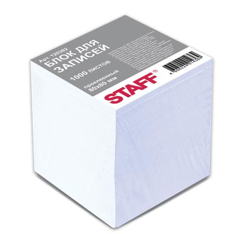 Блок для записей STAFF непроклеенный, куб 9*9*9, белый