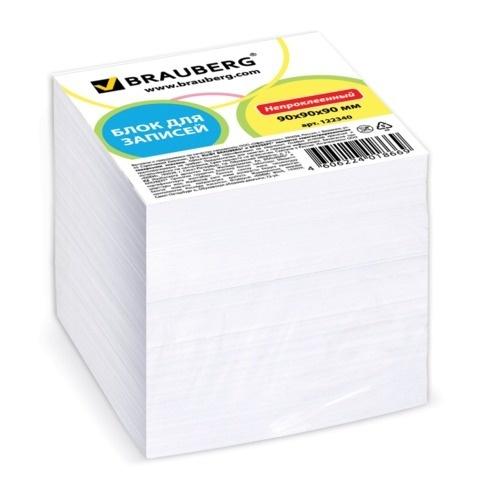 Блок для записей BRAUBERG  непроклеенный,  9*9*9, белый