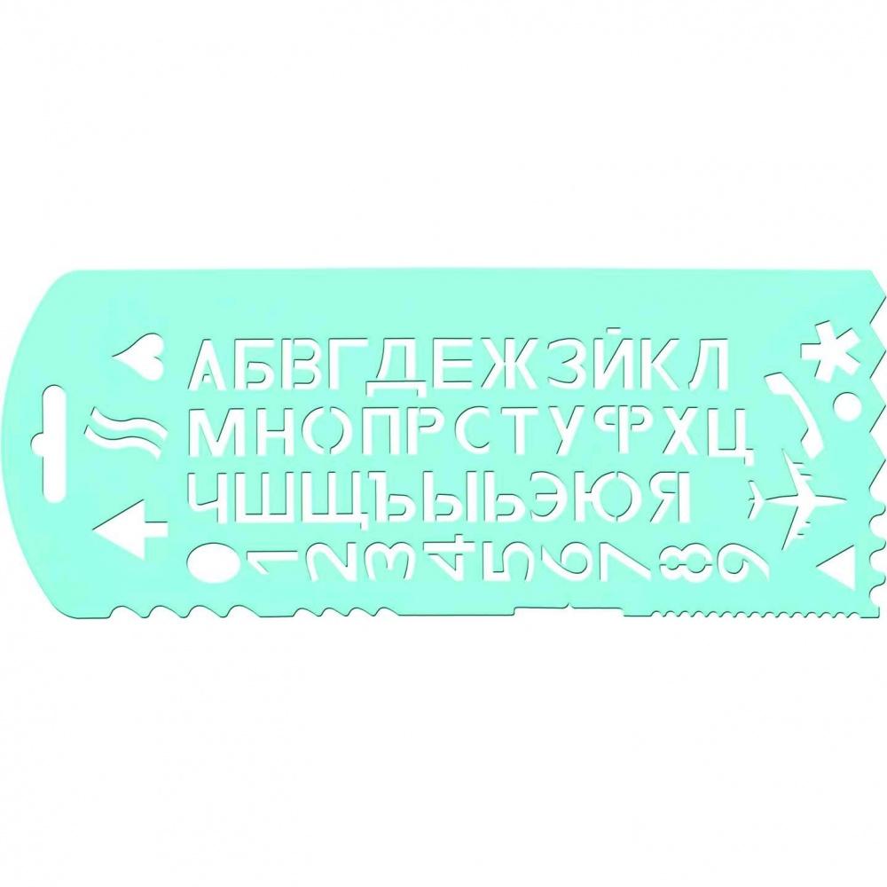 Трафарет СТАММ  букв и цифр с 13 символами