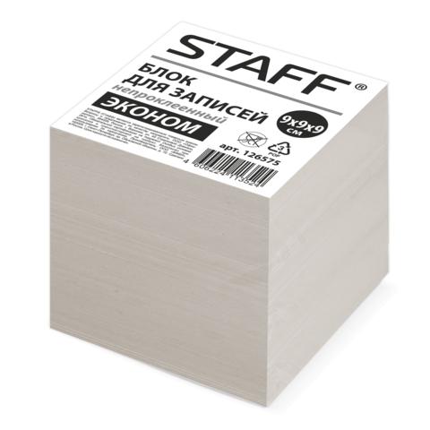 Блок для записей STAFFэконом  непроклеенный, куб 9*9*9, белизна 70-80%