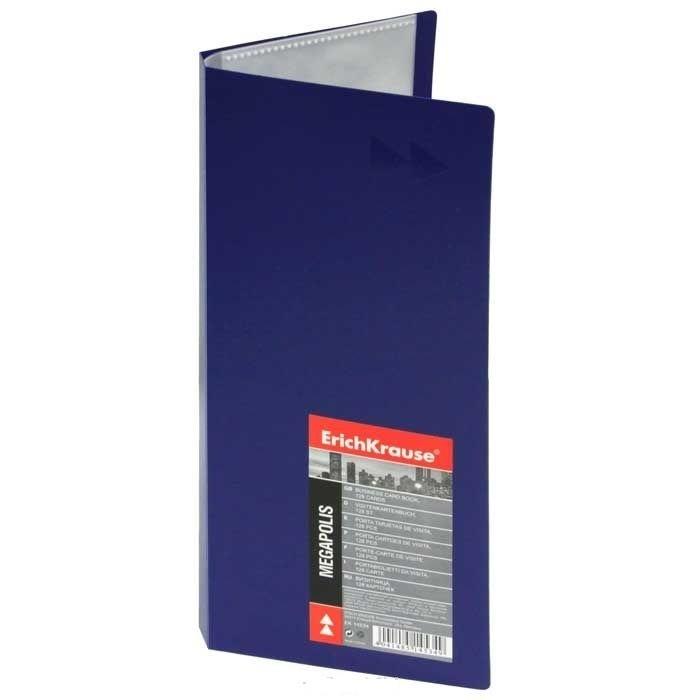 Визитница Erich Krause на 128 карт синяя