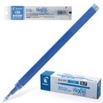 Стержень  гелевый. Пиши- стирай PILOT BLS-FRP-5, 111мм, синий,  0,25мм, синий
